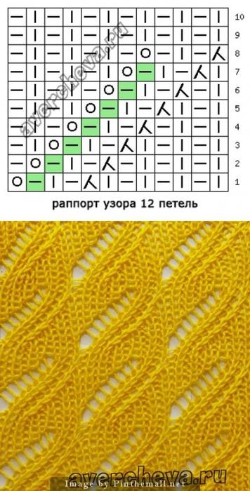 5013929_ya14 (356x700, 206Kb)