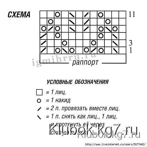 3416556_p_3673 (480x480, 34Kb)