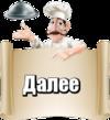 oie_aHmze89LeTN0 (100x109, 16Kb)