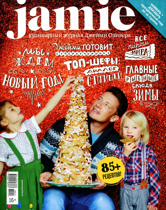 Jamie Magazine � 11 (40) 2015-1 (554x700, 349Kb)