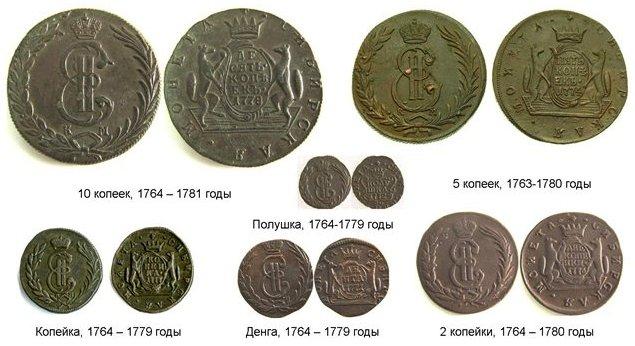 10 sibir-coin (635x346, 172Kb)