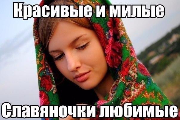 slav-040 (604x404, 219Kb) height=404