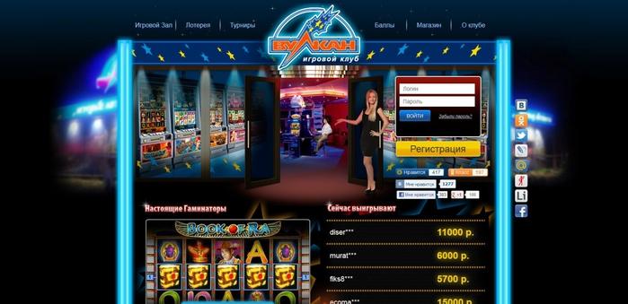 игровые автоматы на деньги/4248238_100 (700x339, 157Kb)