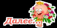4809770_YaPozitiv5 (200x100, 19Kb)