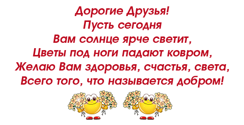 5896810_1 (500x257, 36Kb)