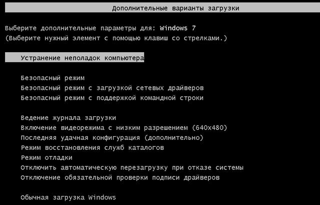 интеграция антисмс3 (640x409, 36Kb)