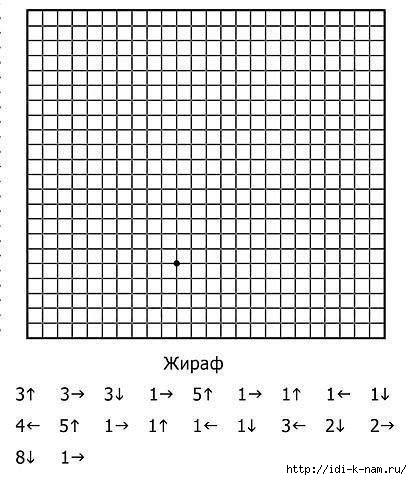 Рє (412x480, 99Kb)