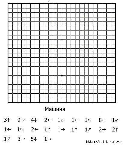 Рє (2) (412x480, 103Kb)