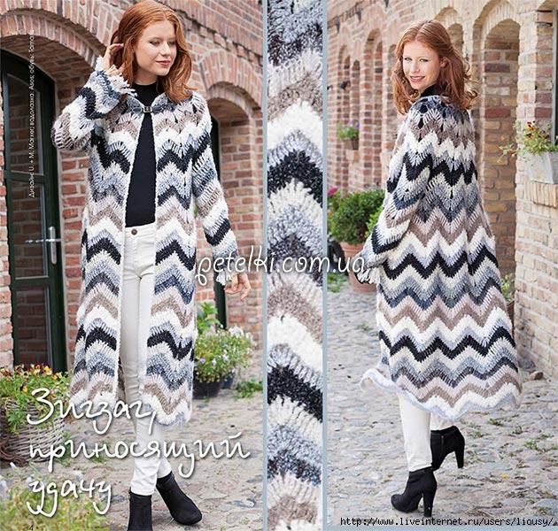 пальто (630x600, 317Kb)
