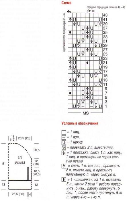 m_075-1 (1) (443x700, 180Kb)