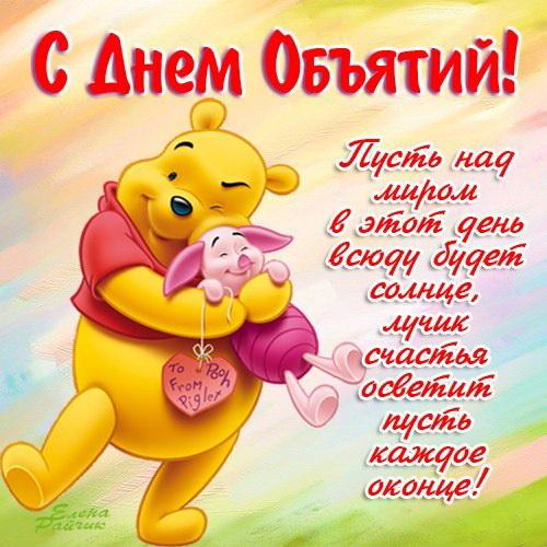 1421785951_obyatiya (500x500, 304Kb)