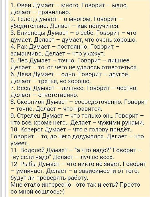 snitsya-chto-ya-golaya