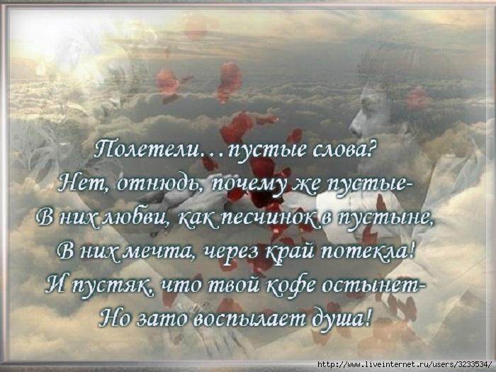 3233534_VipTalisman171_1_ (700x525, 210Kb)