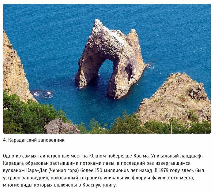 Крым4 (700x628, 540Kb)