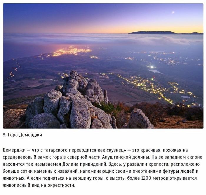 Крым8 (700x663, 452Kb)