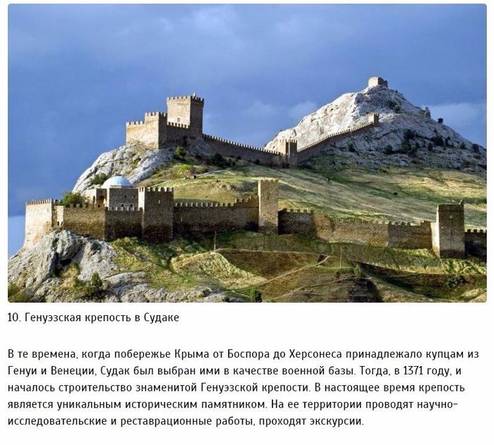 Крым10 (700x631, 420Kb)