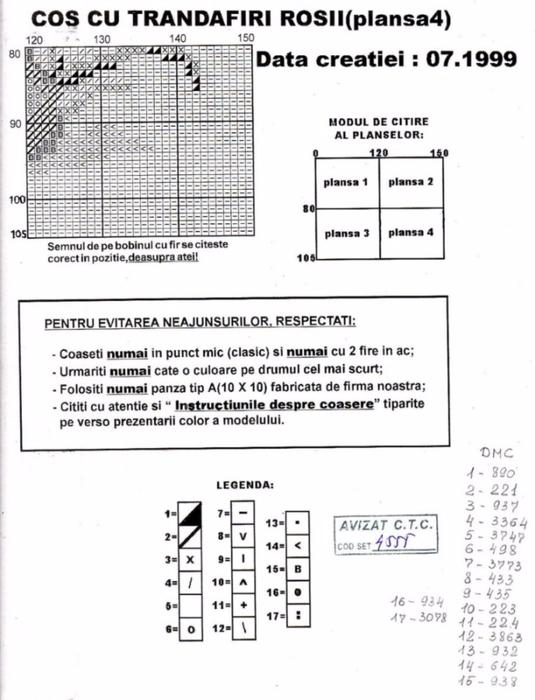 213531-cea8f-45229386--u52303 (535x700, 242Kb)