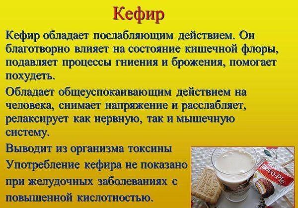 5420033_image_1_ (600x419, 78Kb)