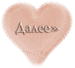 aramat_018 (150x137, 29Kb)