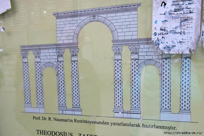 Стамбул (81) (700x466, 280Kb)