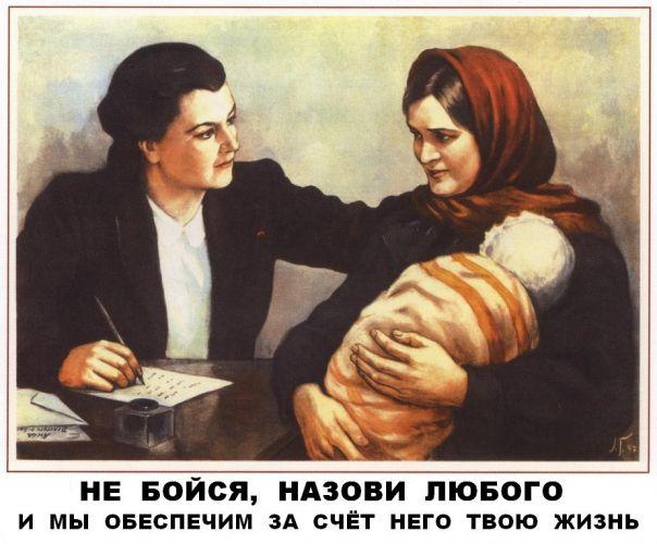 Alim_sovok (604x500, 52Kb)