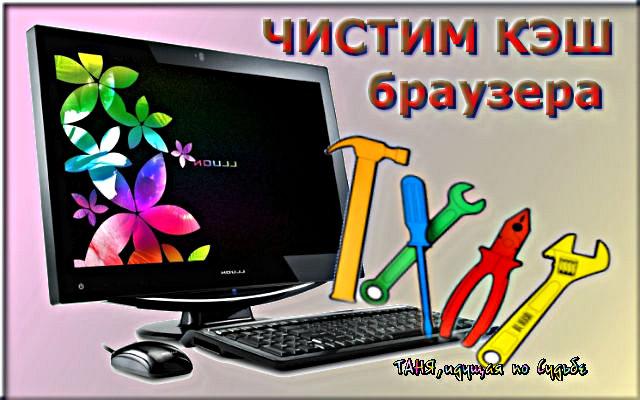 4026647_kollaj_KESh_et (640x400, 68Kb)