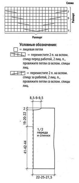pUhskxakQ0E (262x604, 62Kb)