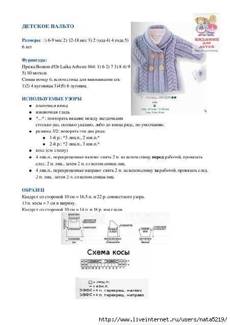 j7LV9Z927c4 (452x640, 115Kb)