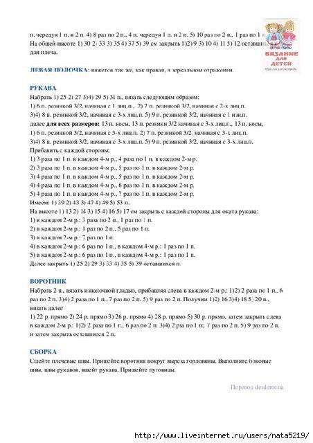 G9Z1YHAay54 (452x640, 138Kb)