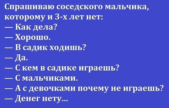 3416556_image_9_ (548x352, 30Kb)