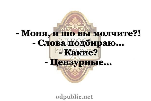 5053532_slova_cenzyrnie_1_ (626x417, 34Kb)
