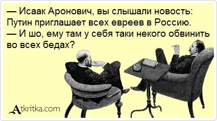 5053532_Atkritka (425x237, 49Kb)