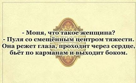5053532_22_01_16__1 (433x266, 33Kb)