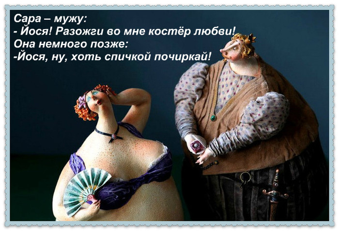 5053532_koster_lubvi (700x477, 107Kb)