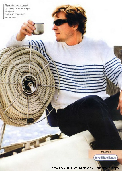 9-мужской-пуловер-с-полосками-фото (426x597, 180Kb)