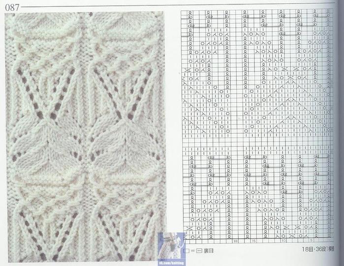h7T9s1nhUKs (700x541, 373Kb)