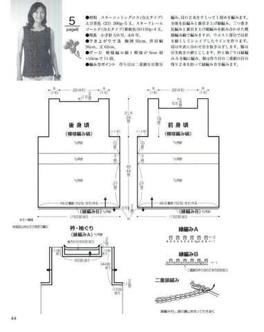 kU7ClL9xV7M (382x480, 59Kb)