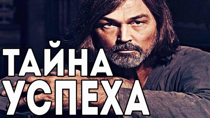 5783185_GLAVNII_SEKRET_YSPEHA_NIKASA_SAFRONOVA (700x393, 80Kb)