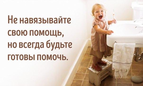 Правила воспитания Антона Макаренко (604x362, 37Kb)