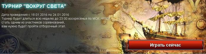 Mail Ru Игры Онлайн Казино