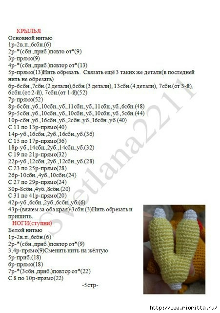 ав (6) (451x640, 150Kb)
