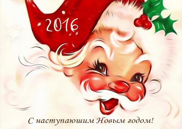 card-art-christmas-17 (600x425, 35Kb)
