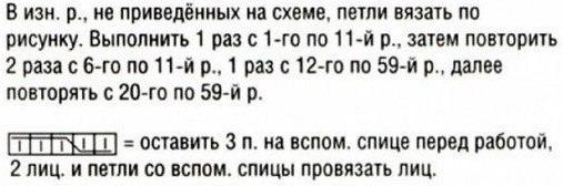 3416556_BiP3f_qLjMk (507x168, 26Kb)