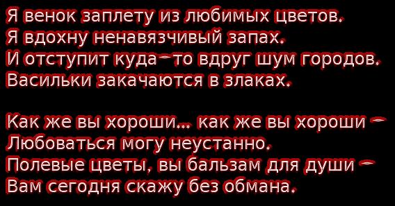 cooltext161426318294720 (568x297, 146Kb)