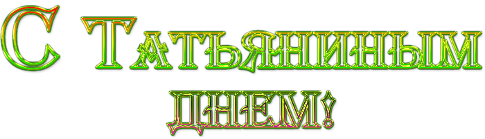 0_f1eac_77248f25_orig (700x201, 108Kb)