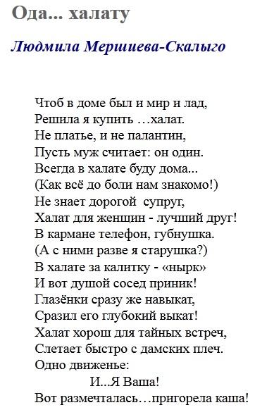 ������ ������ �����. ������ ������ � �������, ���������� ������ �����, /4682845_Bezimyannii (389x592, 90Kb)