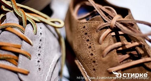zamshevaya-obuv (500x270, 103Kb)