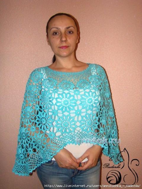 kru4ok-ru-nakidka---poncho-biryuza-rabota-evgenii-rudenko-37134-480x640 (480x640, 231Kb)