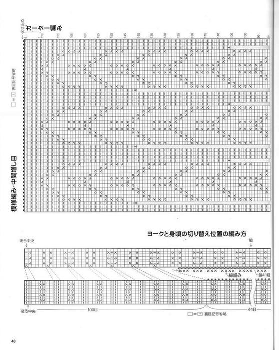 kvA-jEktVcw (558x700, 227Kb)