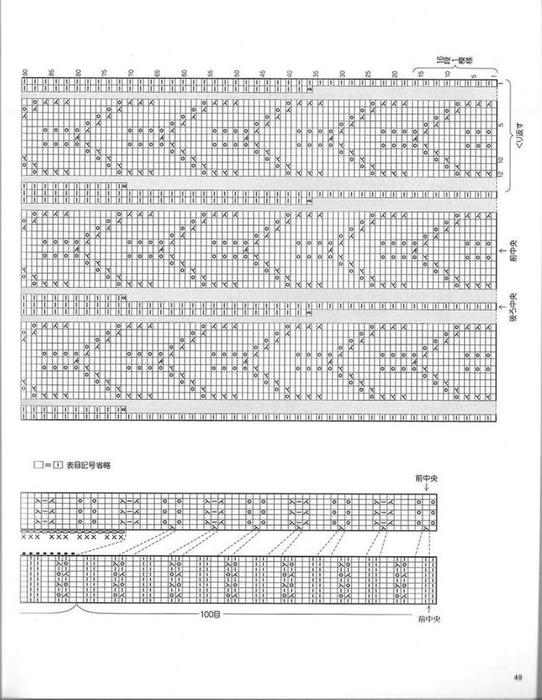 8SzxnbVLxfY (542x700, 210Kb)